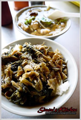嘉義香菇肉羹04