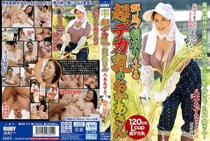 ISD-111 Mother Of Super Deca Milk Which Harvests Rice In Gumma Yagi Azusa