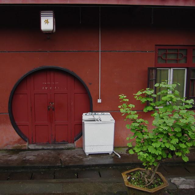 the Monastery's washing machine, EmeiShan