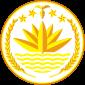 شعار بنغلاديش