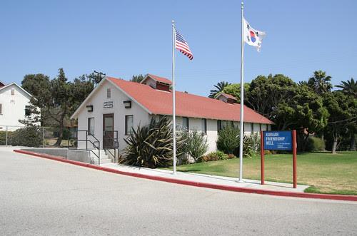 Korean Friendship Bell Information Center