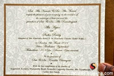 Alluarjun Marriage Invitation Card New Images   A Fan Site