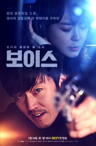 Image result for voice korean drama poster