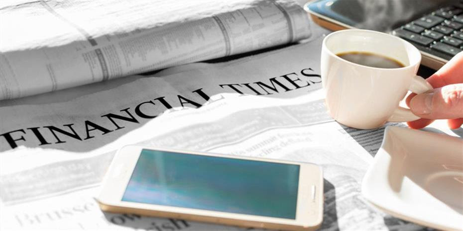 Τράπεζες: Τα ΑΤΜ περνούν στην... ψηφιακή εποχή