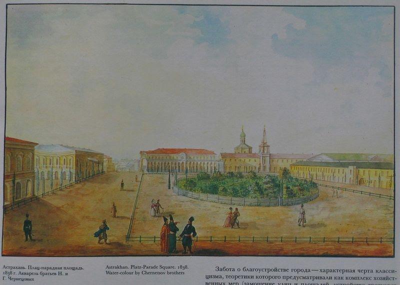 19thcentury001 52 Russian Cities In the XIX Century