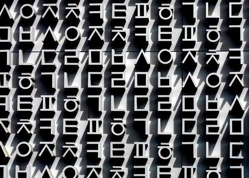 Façana del pavelló del Japó (expo'08)