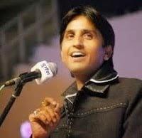 Asia ke hum parinde, Aasma hai had hmari, Kumar Vishwas
