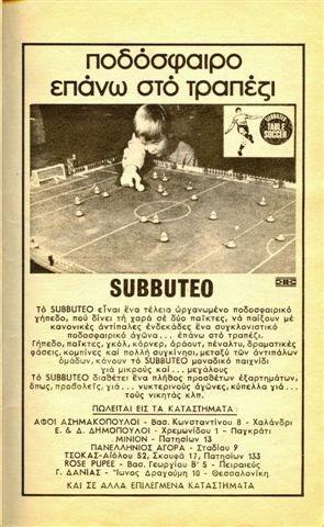 Subuteo1