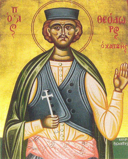 IMG ST. THEODORE Hadji of Mytilene (Mt. Athos), New Martyr