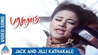 Parasuram | Jack And Jill (kathakali) Video Song