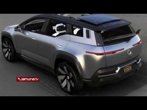 ফিসকার নতুন গাড়ীর ডিজাইন। New Car Design in Bangladesh