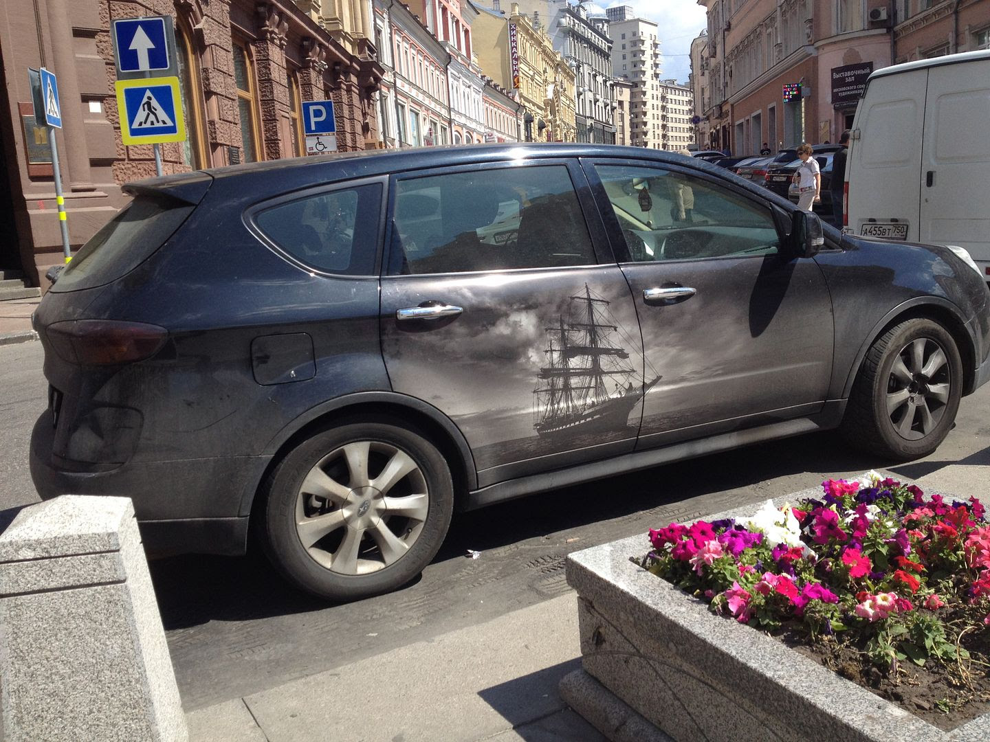 Painting on Car in Moscow photo 2014-07-07142314_zps53a06cd2.jpg