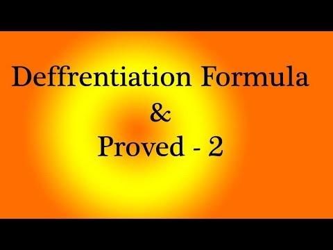 #Basic Deffrentiation Formula & Proved - 2 | Kamjor Student Jarur Dekhe