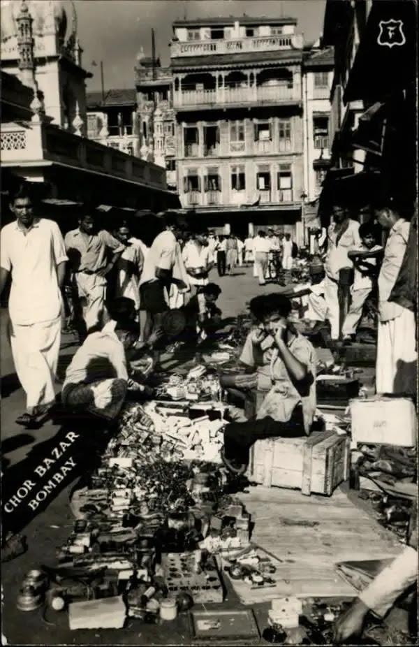 Chor Bazar - Bombay (Mumbai)
