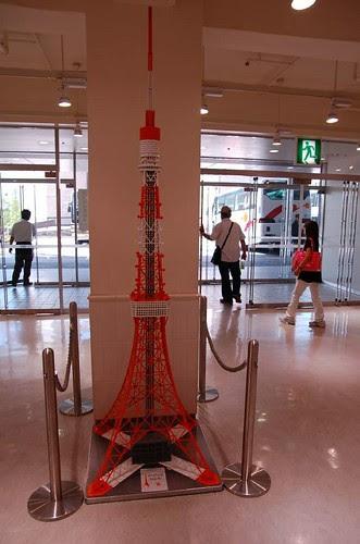 假的 Tokyo Tower