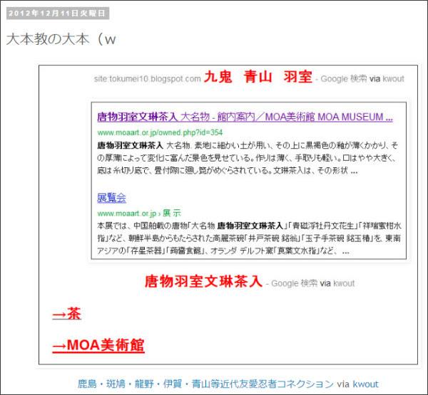 http://tokumei10.blogspot.com/2012/12/blog-post_7035.html