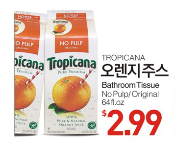 Tropicana Bathroom Tissue