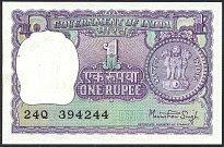 indP.77u1Rupee1977sig.4083WK.jpg