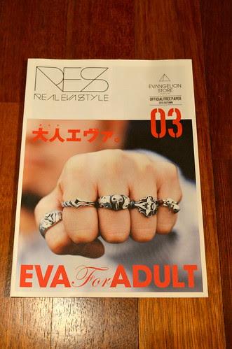 Evangelion Store Tokyo-01 freepaper Autumn 2012