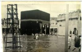 banjir di kabah th 1941