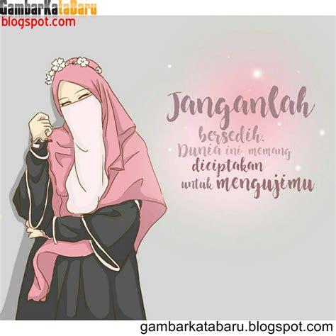 gambar kartun muslimah  pasangan top gambar