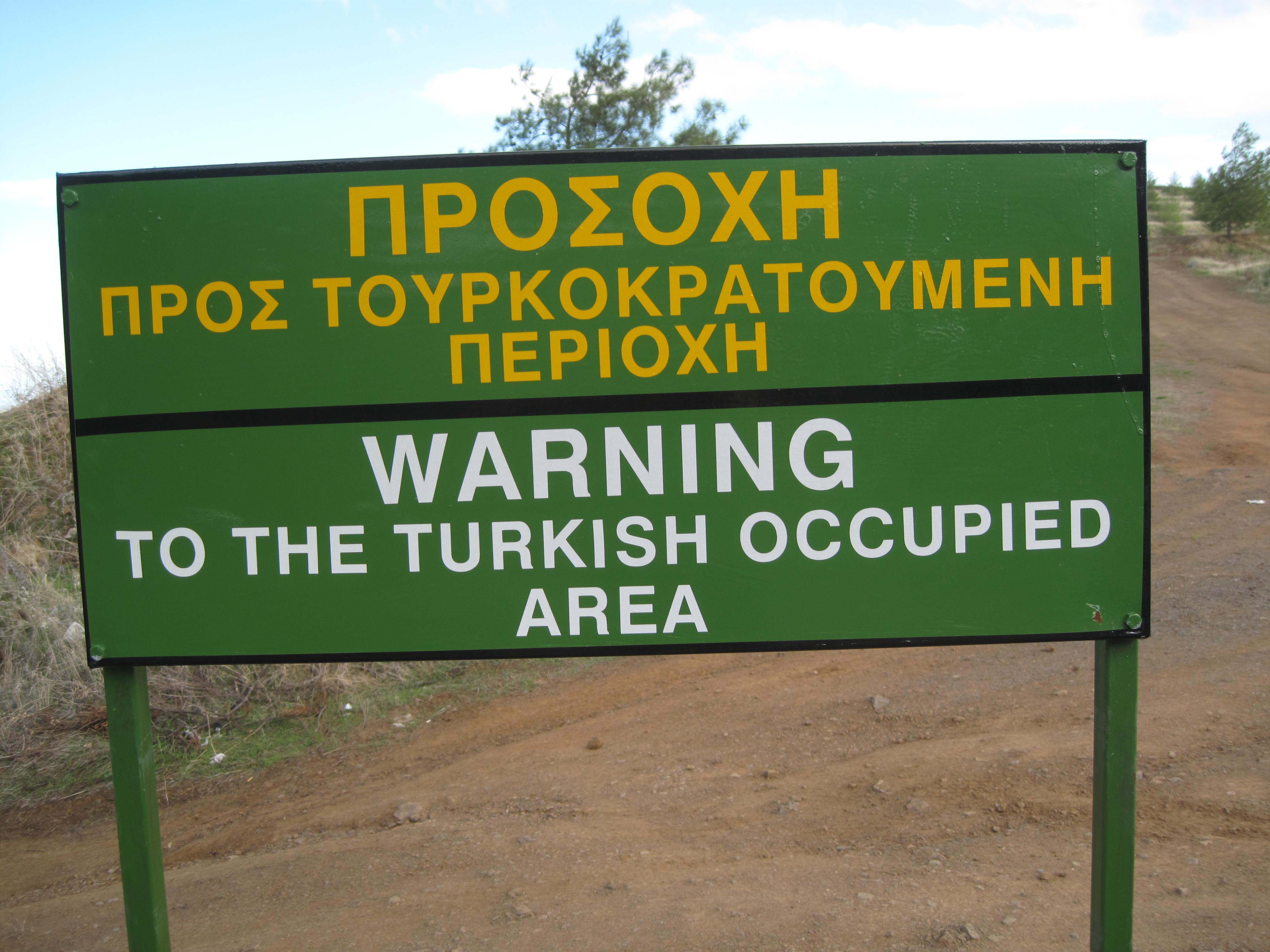 Il confine di Cipro