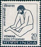 Yogi Vemana