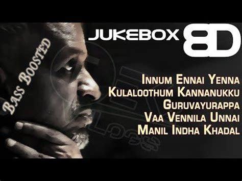 ilayaraja  songs  jukebox  bass boosted