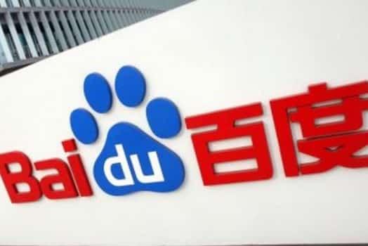 Baidu - Logo