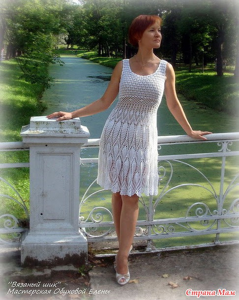 "Dress ""On the Wings of Summer"""
