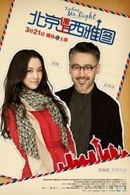 Bei Jing yu shang Xi Ya Tu online videa néz online streaming teljes 2013
