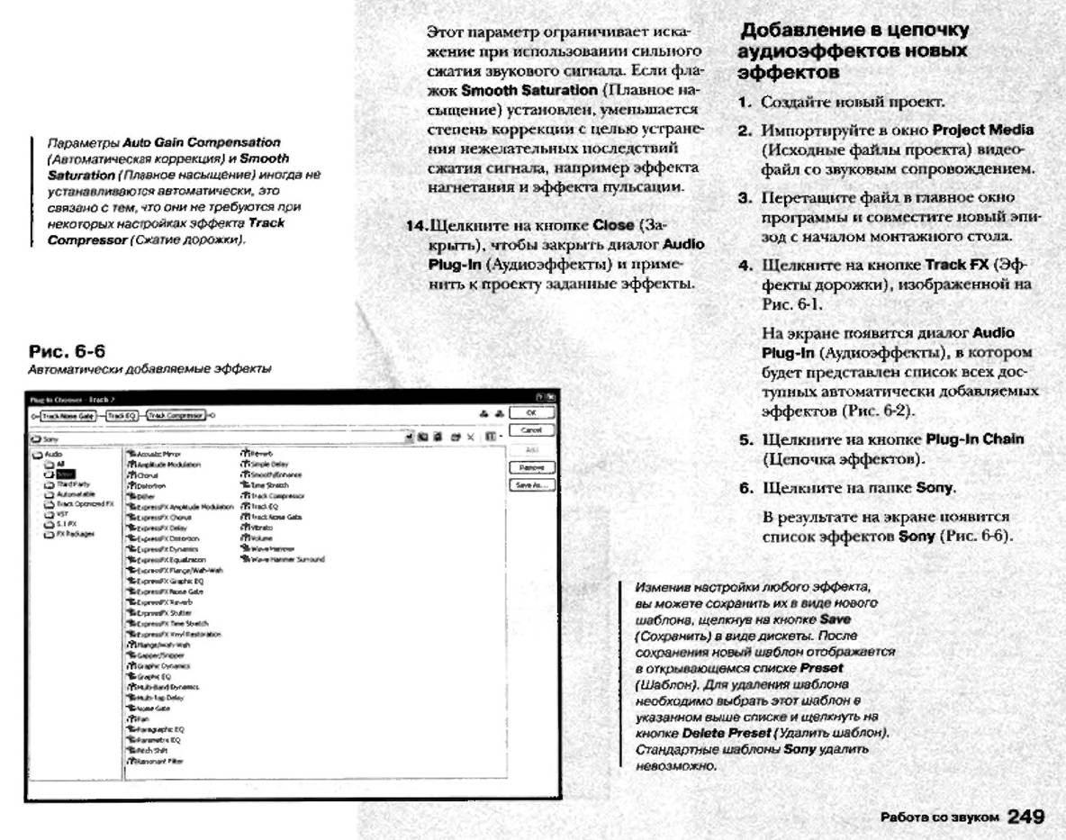 http://redaktori-uroki.3dn.ru/_ph/12/503394370.jpg