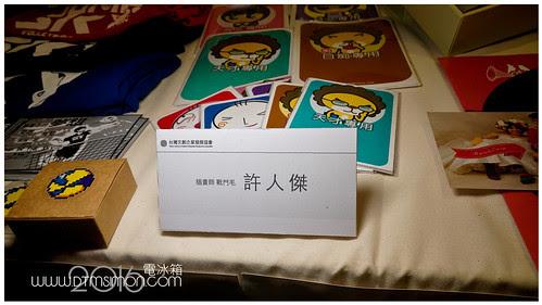 台灣文創企業09.jpg