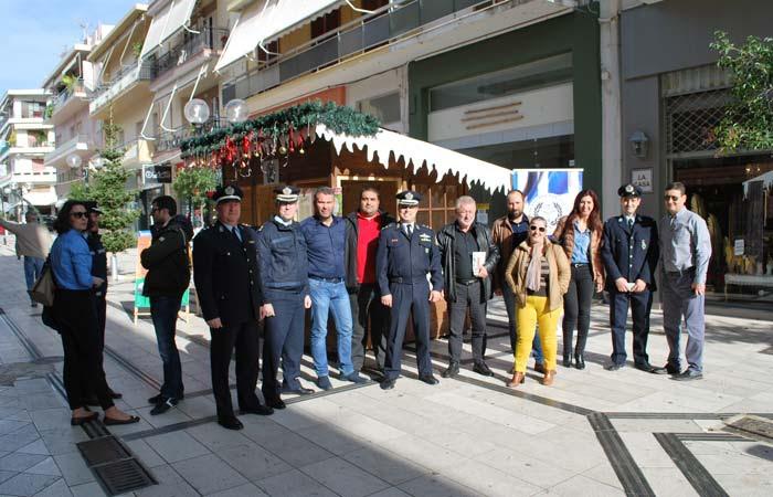 Ήγουμενίτσα: Πληροφοριακό περίπτερο της Αστυνομίας στην Ηγουμενίτσα