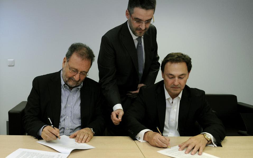 Λεζάντα: Αριστερά ο Πρόεδρος του ΤΑΙΠΕΔ, κ. Στέργιος Πιτσιόρλας , δεξιά ο Διευθύνων Σύμβουλος της Lamda Development, κ. Οδυσσέας Αθανασίου