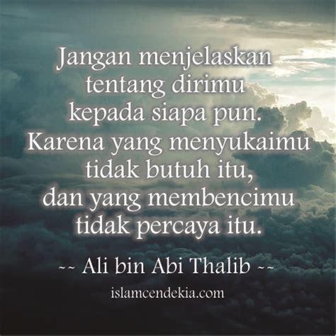 ali bin abi thalib jangan menjelaskan tentang dirimu