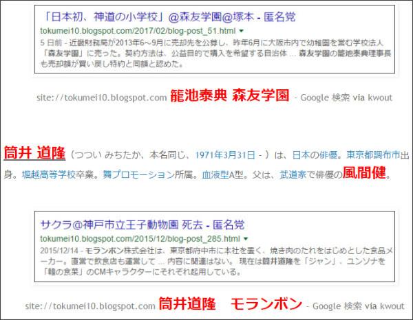 http://tokumei10.blogspot.com/2017/02/d-flag.html