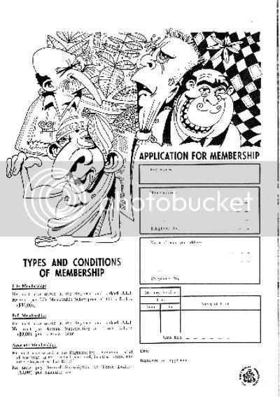 Pg29, Cheetah magazine Sept 1979
