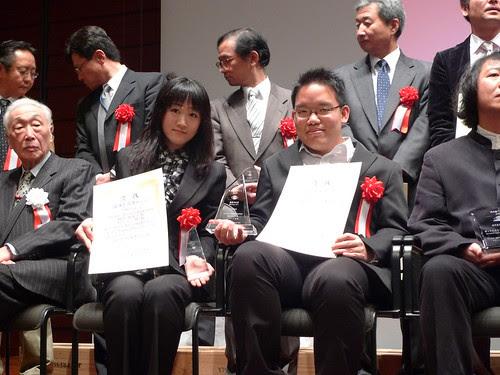The awards won by KINGYO