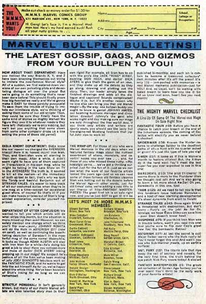 Bullpen Bulletins 2/66