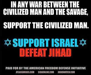 Israel ad2