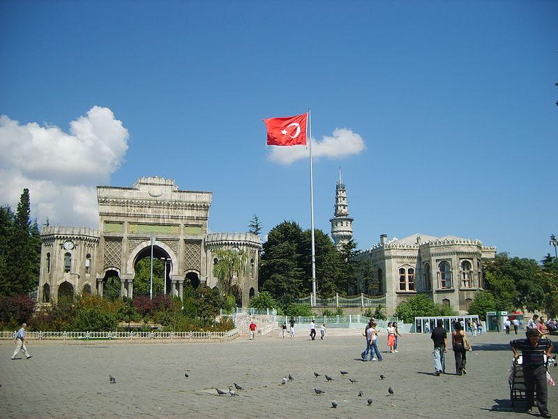 ملف : اسطنبول Üniversitesi.JPG