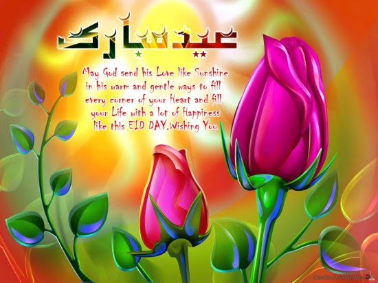 flower-eid-greeting-cards-2012-pictures-photos-image-of-eid-card-1