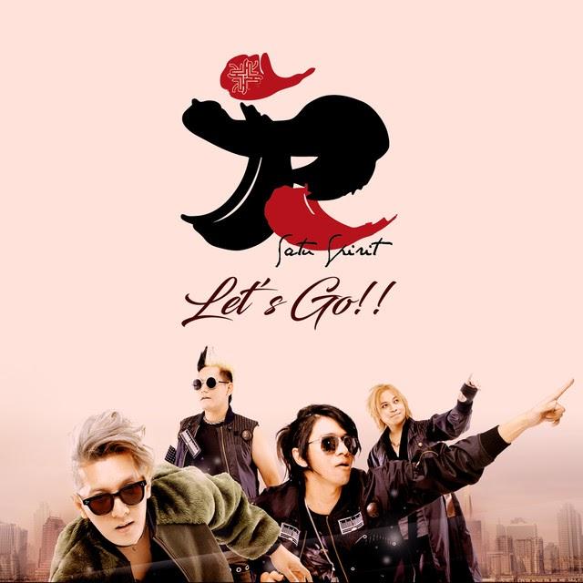 Lirik Lagu J-Rocks - Lagu Rindu