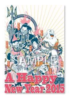 七福神シリーズ 年賀状 かっこいいデザインテンプレート 2015にようこそ