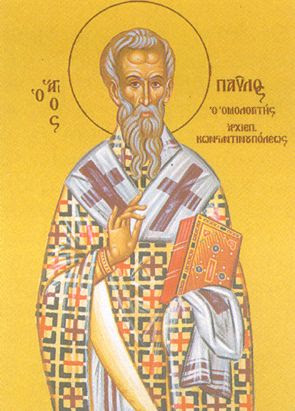 Αποτέλεσμα εικόνας για εορτή του Αγίου Παύλου Α', του Ομολογητού