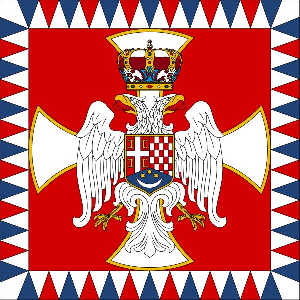 Archivo:. Estandarte Real del Rey de Yugoslavia (1937-1941) svg