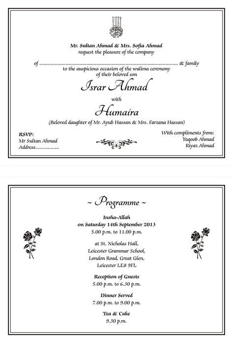 wedding Invitation wordings for Muslim marriage