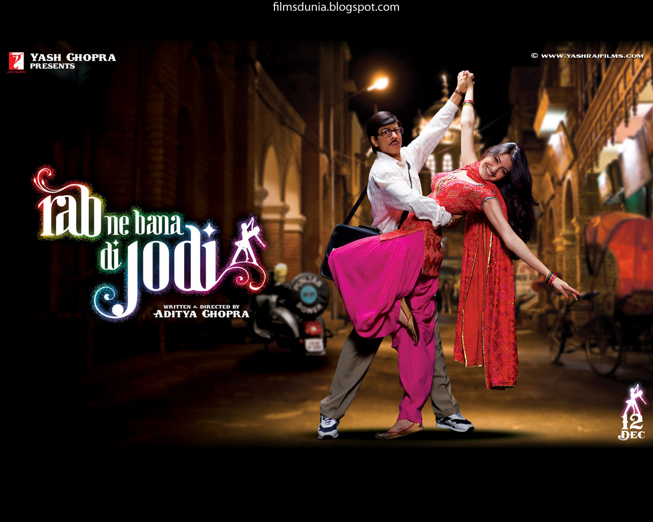 mongo blogs: wallpapers of rab ne bana di jodi