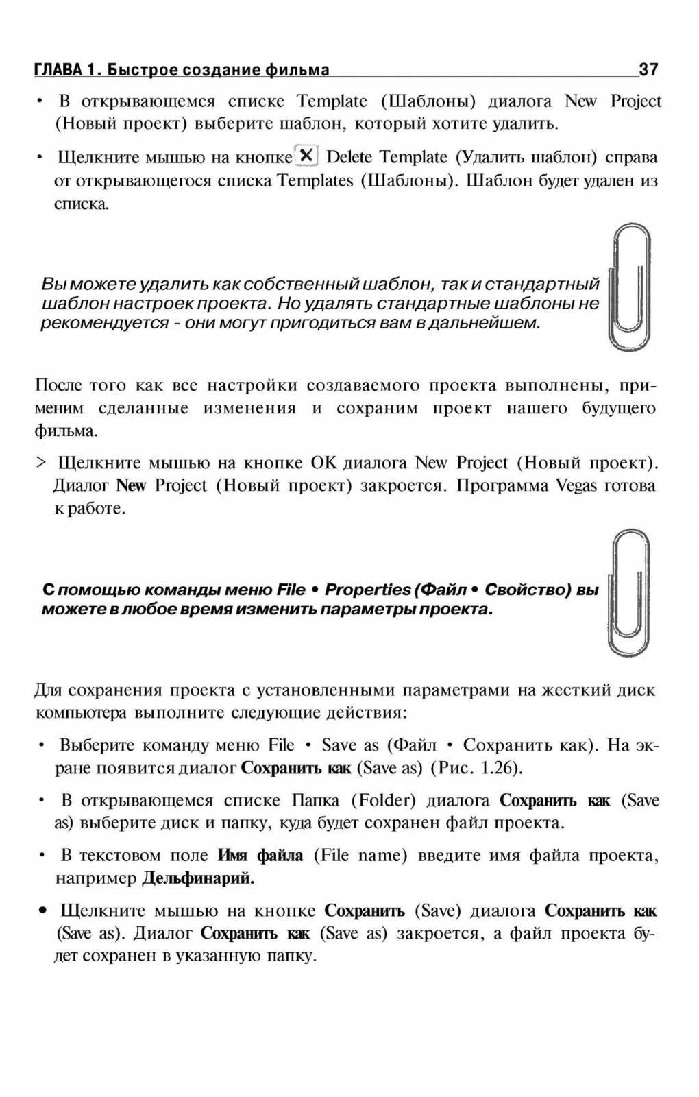 http://redaktori-uroki.3dn.ru/_ph/13/727908026.jpg
